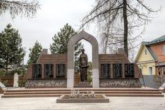Mémorial aux soldats de 5 armées du front occidental Zvenigorod, Russie photo libre de droits
