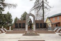 Mémorial aux soldats de 5 armées du front occidental Zvenigorod, Russie photographie stock libre de droits