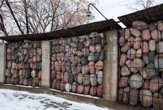 Mémorial aux victimes du goulag. Moscou, Russie. Image libre de droits