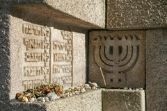 Mémorial central de synagogue de Munich images stock