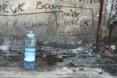 Mémorial d'école de Beslan, où l'attaque terroriste était en 2004 Photo libre de droits