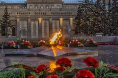 Mémorial d'Irkoutsk Images libres de droits