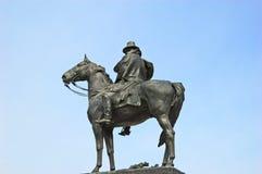 Mémorial de Grant Images libres de droits