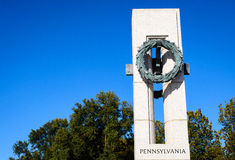 Mémorial de la deuxième guerre mondiale Image libre de droits