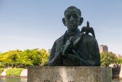 Mémorial de Miekichi Suzuki Images stock