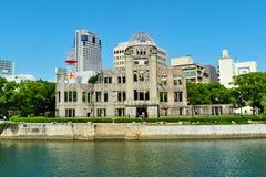 Mémorial de paix d'Hiroshima Photographie stock libre de droits