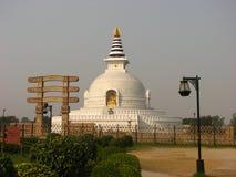 Mémorial de paix, la Nouvelle Delhi, Inde Photo libre de droits