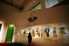 Mémorial de Sun Zhongshan à Taïpeh photo libre de droits