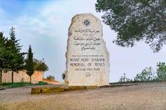 Mémorial en pierre de Nebo Siyagha de bâti de Moïse photos stock