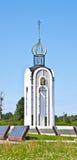 Mémorial et église photo libre de droits