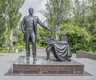 Mémorial le maire de Rostov-On-Don Andrey Baikov Photographie stock