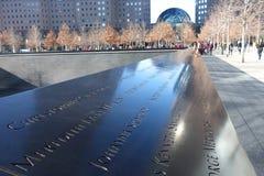 Mémorial national du 11 septembre Image libre de droits