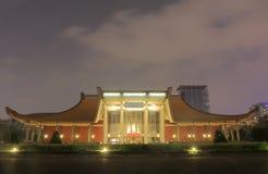 Mémorial national Hall Taipei Taiwan de Dr. Sun Yat Sen image stock