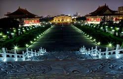 Mémorial national Taïpeh de salle de concert Chiang images stock