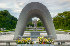 Mémorial nucléaire à Hiroshima Images stock