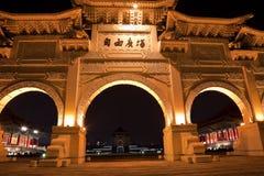 Mémorial Taïpeh de Chiang Kai-shek de porte de liberté image stock