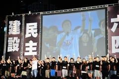 Mémoriaux pour les protestations de Place Tiananmen Images stock