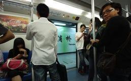Métro de Changhaï Photos libres de droits