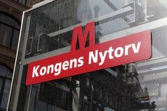 Métro de Copenhague Photographie stock libre de droits