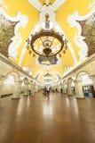 Métro de Moscou Images stock
