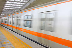 Métro mobile à Pékin Image libre de droits