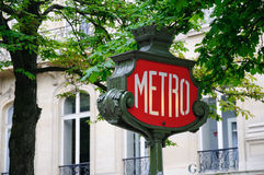 MÉTRO - Paris, France Images stock