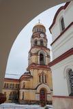 Métropole sainte de l'Abkhazie Images libres de droits