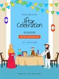 Mês santamente da comunidade muçulmana, família islâmica que aprecia o alimento e que comemora o partido do recolhimento de Iftar ilustração royalty free
