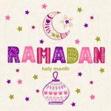 Mês santamente islâmico da ramadã ilustração do vetor