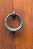 mój drzwiowy puknięcie Obrazy Royalty Free