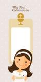 Mój pierwszy communion vertical zaproszenie Obraz Royalty Free