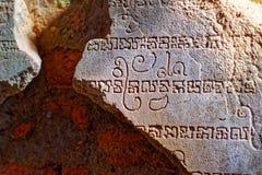 Mój syn - hinduism ruines fotografia royalty free