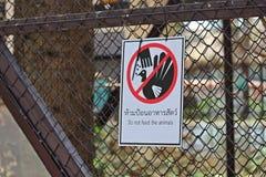 Mówi turysty jest ostrożny zdjęcia royalty free