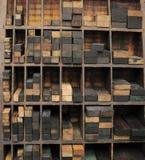 Möbel 1 des Druckers stockfotografie