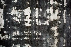 mörk grungevägg Arkivbilder