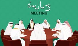 Möte av arabiska statschefer stock illustrationer