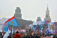 Möte i heder av den 75th årsdagen av striden av Stalin Arkivfoto