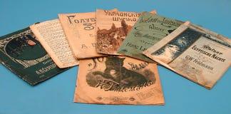 Música de folha do vintage Fotografia de Stock