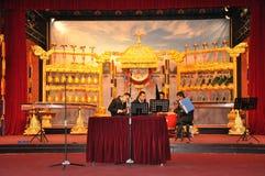 A música de Qing Dynasty executou por executores modernos Imagens de Stock