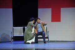Música histórica tímida- do estilo e mágica mágica do drama da dança - Gan Po Fotografia de Stock Royalty Free
