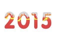 a música 2015 iguala ilustração royalty free