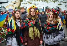 Música ucraniana Imagens de Stock