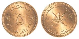 Münze 5 Bewohners von Oman Baisa Lizenzfreies Stockfoto