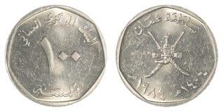 Münze 100 Bewohners von Oman Baisa Stockbilder