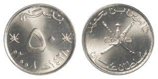 Münze 50 Bewohners von Oman Baisa Lizenzfreies Stockbild