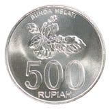 Münze der indonesischen Rupie Lizenzfreie Stockbilder