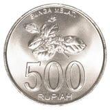 Münze der indonesischen Rupie 500 Stockbild
