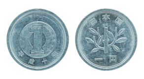 1 Münze der japanischen Yen lokalisiert auf Weiß Stockfotografie