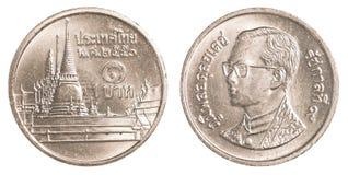 1 Münze des thailändischen Baht Stockbild