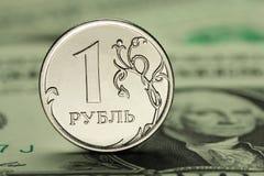 Münze in einem russischen Rubel Lizenzfreies Stockfoto